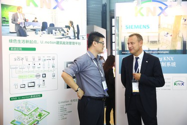 Messe Frankfurt / Shanghai Smart Home Technology